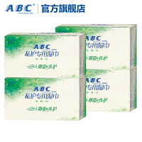 ABC卫生湿巾18片