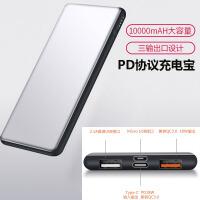 苹果iPhoneX快充电头USB-C电源适配器MacBook/PD充电器45W