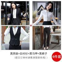 职业装女装套装三件套女装春秋时尚气质工装西装套装女工作服