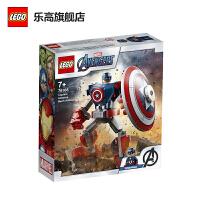 LEGO乐高积木超级英雄Super Heroes系列76168美国队长机甲