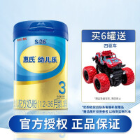 惠氏(Wyeth) S-26金�b3段(12-36月�g����)�胗�号浞侥谭�800g 1罐