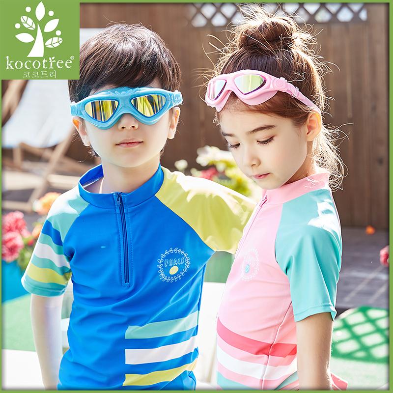 KK树新款儿童泳镜防水防雾潜水镜男童女童游泳眼镜青少年高清泳镜防水防滑 可调节大小
