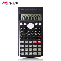 科学函数计算器得力1710科学计算器 学生科学函数计算器 考试
