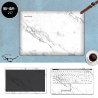 华硕X550v X550x 笔记本贴膜X550C保护膜贴纸15.6寸免裁剪外壳膜 SC-757 三面+键盘贴