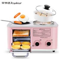 �s事�_ Royalstar早餐�C多功能三合一烤面包�C多士�t三文治吐司�C家用煮蛋器煎蛋RS-KG12A 粉色