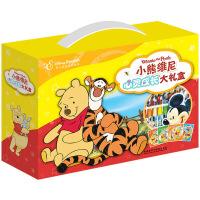 小熊维尼心灵成长大礼盒