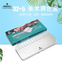 马利专业水彩调色盒保湿便携密封学生用水粉颜料大号调色盘H029