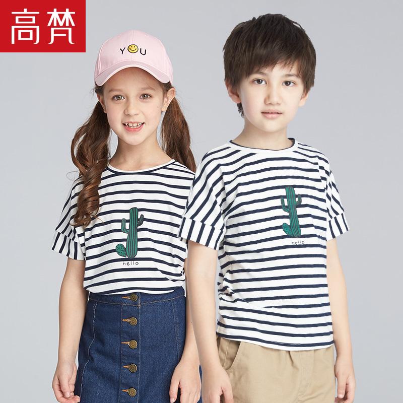高梵2018新款儿童T恤 男童短袖t恤时尚条纹印花女童半袖中大童夏