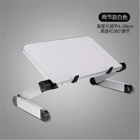 笔记本支架 手提电脑支架升降便携托架 增高底座懒人折叠平板支架 桌面支架 两节 白色