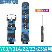 新款z1/z2S/z1y/Z1S/Q1电话手表表带表套挂脖吊坠保护套挂套手表壳配挂绳挂件可爱儿 黑蓝迷彩