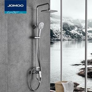 【每满100减50元】JOMOO九牧淋雨喷头套装浴室花洒方形淋浴顶喷升降淋浴器 36310