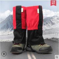 户外登山防滑防水雪套男女户外徒步加厚保暖防沙鞋套儿童成人滑雪防雪鞋套 可礼品卡支付