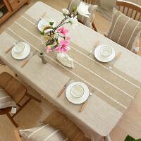 餐桌布艺日式棉麻小清新茶几桌布台布北欧长方形现代简约网红桌垫
