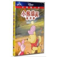小熊维尼新历险4 DVD正版 新小熊维尼历险记 dvd 中英双语
