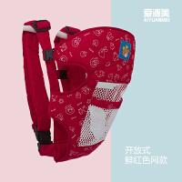 2018初新生婴儿背带前抱式纯棉多功能宝宝背袋四季透气抱娃神器 艳红色 开放式(网款)
