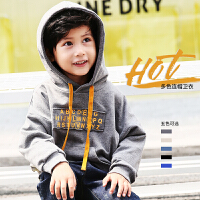 男童卫衣外套连帽儿童卫衣秋冬装男童装
