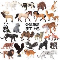 仿真动物园玩具野生动物模型狮虎熊猫羊驼豹鹰马狼狗鹿狐狸金刚