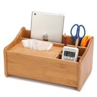 木制遥控器收纳盒客厅创意办公室桌面木质置物架化妆品储物盒