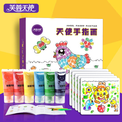 芙蓉天使儿童颜料 可水洗手指画幼儿园宝宝涂鸦手印画画套装.
