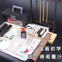 国画工具套装初学者用品全套一得阁墨汁12色18色24色工笔画入门材料收纳箱水墨画小学生儿童中国画颜料