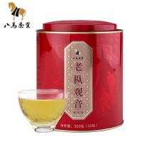 八马茶业 安溪铁观音 浓香型 乌龙茶茶叶 安溪原产老枞观音300g