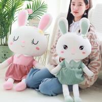 兔子毛绒玩具小兔子公仔情侣兔布娃娃公主兔玩偶婚庆礼物礼品娃娃