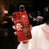 爱心腕带支架苹果8plus手机壳xsmax新年红色硅胶软保护套7p女款韩国潮牌iPhone x全包防 发字 6/6s(