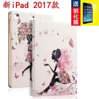 送钢化膜1566苹果iPad6 air2保护套ap平板电脑ipda卡通ip超薄9.7外壳A1556 air2/ipad