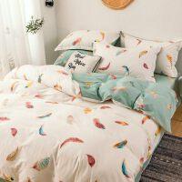 床上用品四件套纯棉被套床单床笠被单清新可爱儿童卡通网红款