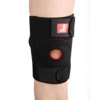 户外骑行装备配件篮球登山运动护具自行车健身专业高弹力护膝