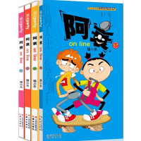 阿衰 54-55-56-57 共4本 猫小乐/编绘 阿衰漫画party