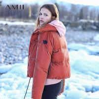 【券后价:558元】Amii极简小个子面包服90绒羽绒服女简约冬新绣花翻领丝绒短款外套