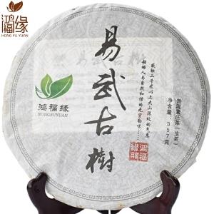 2012年鸿福缘易武古树普洱茶生茶357克/饼 2饼