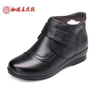 蜘蛛王女棉鞋真皮冬季新款羊毛防滑保暖舒适妈妈鞋短筒女靴魔术贴