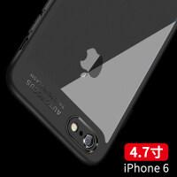 机乐堂 苹果6手机壳iphone6plus保护套6s透明6splus硅胶全包防摔薄 6/6S 黑色【软硬结合=防护升级