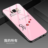 三星S8手机壳SM-G9500保护套GALAXY S8玻璃g9508潮男女S89508个性