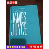 【二手9成新】JAMESJOYCE自我流放乔伊斯小传
