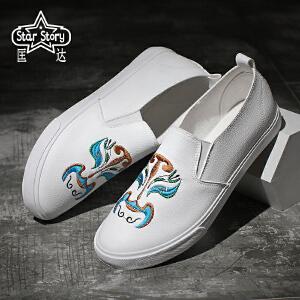 匡达男鞋帆布鞋男一脚蹬懒人乐福鞋韩版皮面布鞋百搭板鞋休闲男鞋