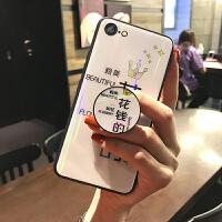 花�X的�O果x情�H手�C��6splus玻璃iphone7全包防摔xs max�O果8p硅�z套七��性��意xr �O果7/8(4.7