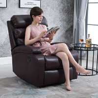 欧式头等太空单人舱躺椅按摩电动摇多功能皮布艺懒人客厅电脑沙发