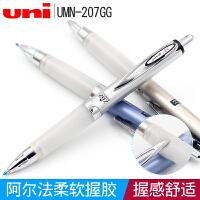 包邮日本uni三菱防疲劳按动中性笔黑色签字笔考试水笔UMN-207GG