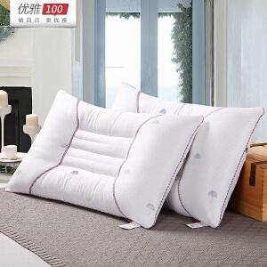 优雅100决明子保健舒适护颈枕头成人学生枕芯床上用品包邮
