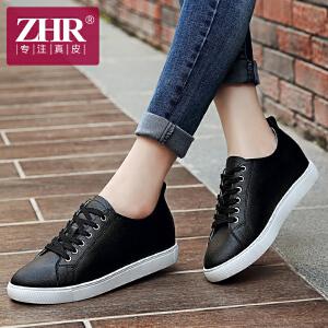ZHR2017春季新款真皮内增高女鞋韩版小白鞋平底单鞋休闲鞋板鞋Z19