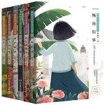 林海音儿童文学全集彩绘珍藏版(全6册)