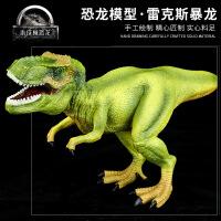 【雷克斯暴龙】恐龙玩具仿真恐龙模型男孩仿真动物霸王龙 生日礼物六一圣诞节新年礼品