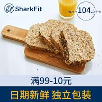全麦面包无糖精无油吐司粗粮早餐整箱欧包切片健身低脂代餐食品
