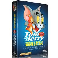 猫和老鼠全集12dvd迪士尼动画片高清光盘碟片中英文双语