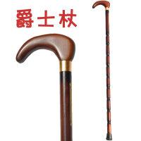 实木拐棍木质拐杖老人手杖老年助行器实用孝顺礼品防滑拐杖
