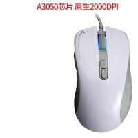 S88 游戏鼠标 (光磁微动有线鼠标 cf 电脑竞技鼠标 编程宏设置办公)