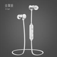 无线运动蓝牙耳机oppo音乐入耳苹果新款 vivo音乐所有手机通用 官方标配